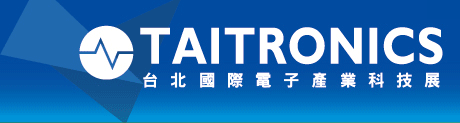 TAITRONICS Taipei International Electronics Show